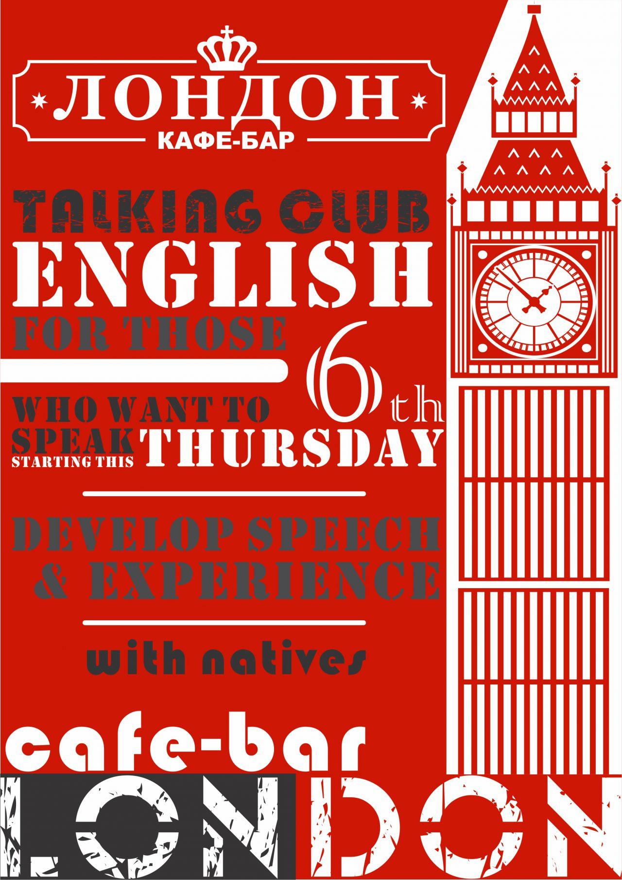 English Talking Club