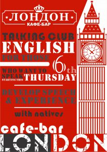 English Talking Club