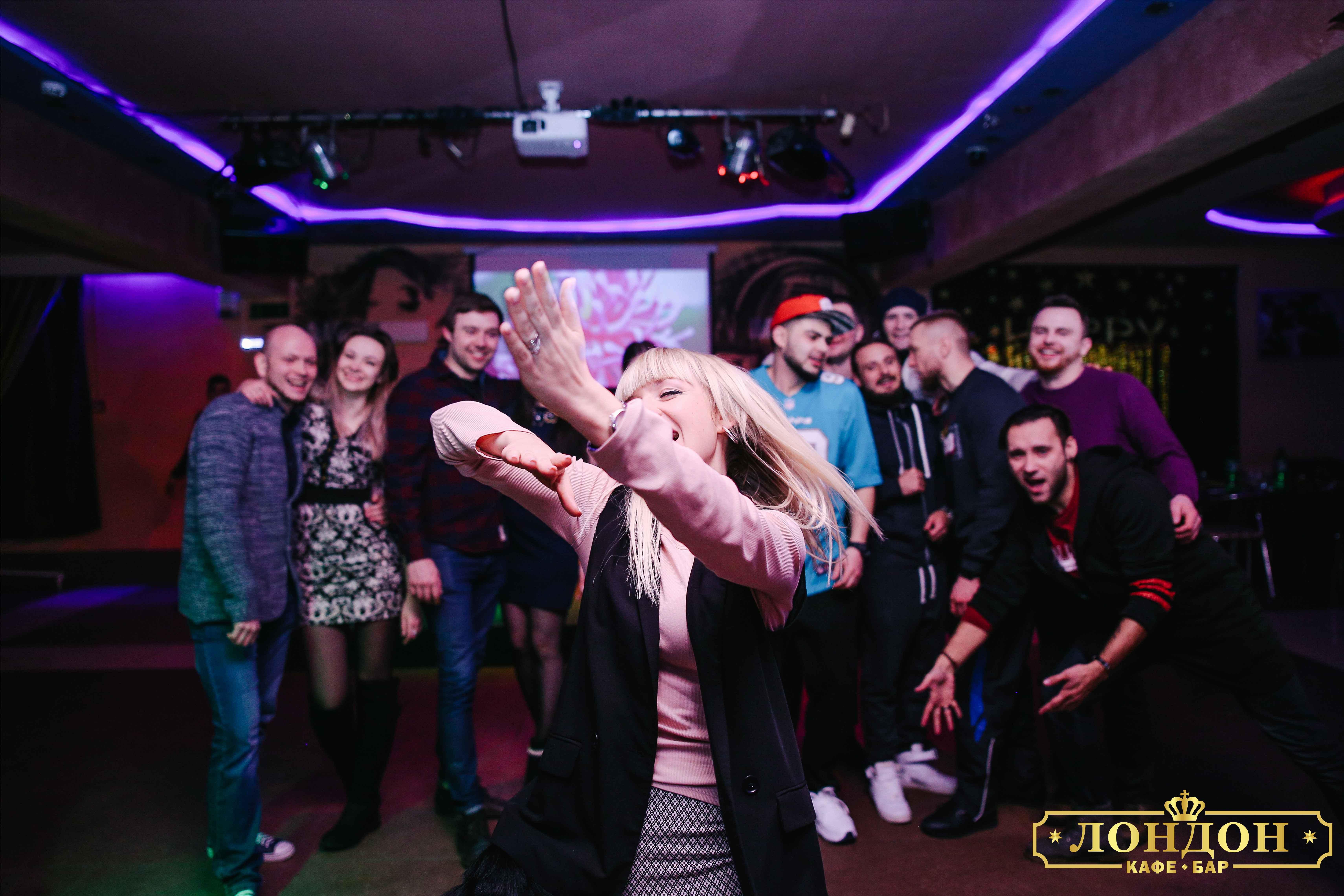 Клуб в егорьевске ночной ночной клуб радуга в москве